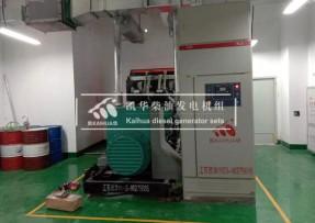 1000KW康明斯发电机组在苏州交付使用