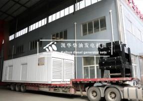 新疆油田10台3.5MW燃气发电机组出厂
