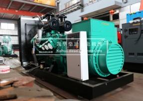 800KW通柴柴油发电机组检测出厂