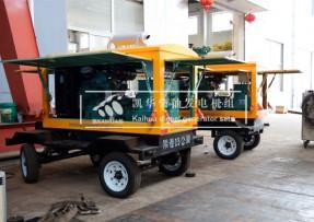 两台50KW四轮移动拖车发电机组检测发货