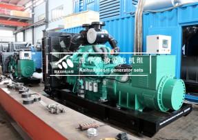 200KW和600KW重庆康明斯发电机组发往江西
