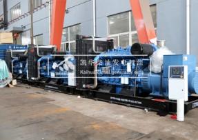 10台玉柴柴油发电机组发往长春房地产公司