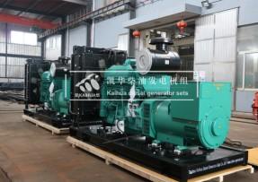 2台500KW重庆康明斯发电机组包装发往新加坡