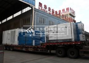 3台集装箱发电机组发往新加坡