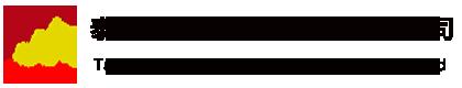 玉柴柴油发电机组|康明斯柴油发电机组|沃尔沃柴油发电机组--泰州市凯华柴油发电机组有限公司